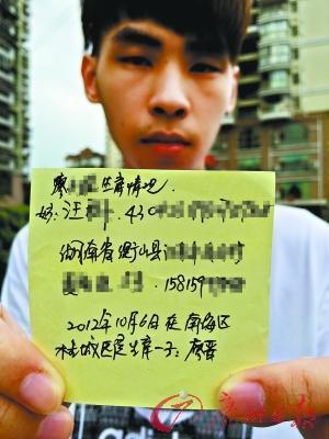 """23岁游戏宅男无女友 莫名""""被当爹""""已三年"""